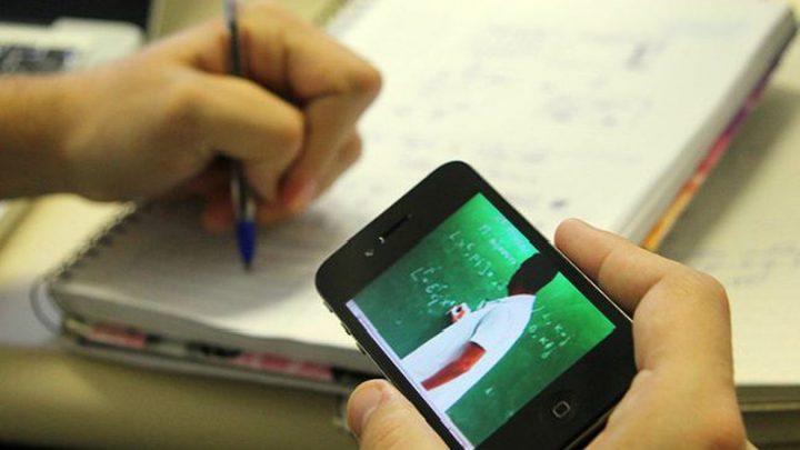MEC diz que disponibilizará internet a alunos de universidades federais